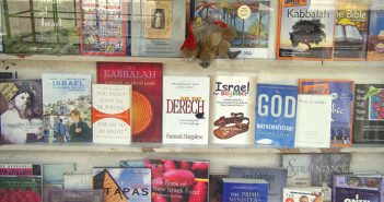 The display at Gur Arieh Books. Sophie Conn-Taylor
