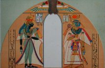Amenhotep_I-free